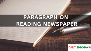 Now write a paragraph on Reading Newspaper
