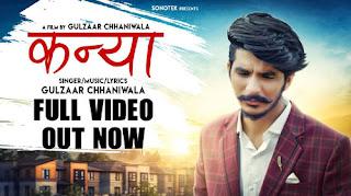 Kanya Lyrics - Gulzaar Channiwala