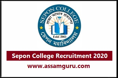 Sepon College Job 2020