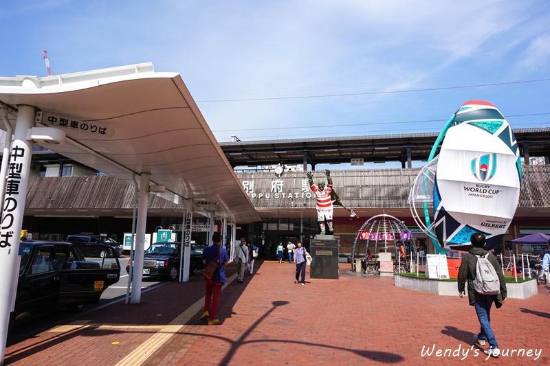 別府JR車站