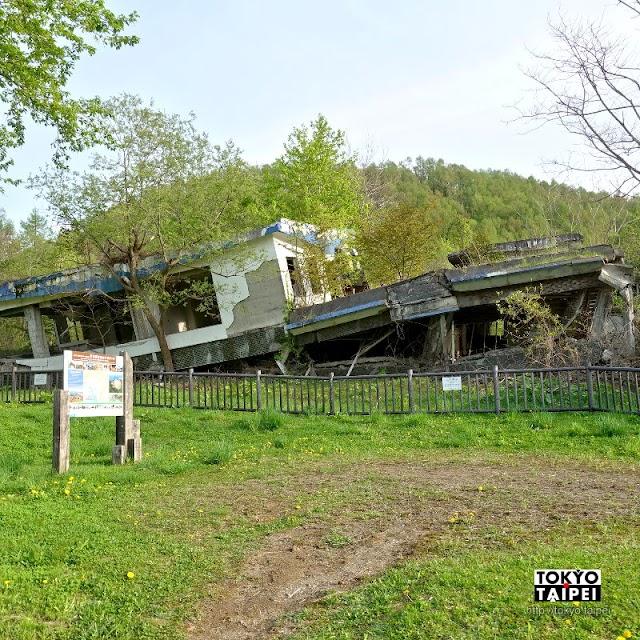 【1977年火山遺構公園】扭曲變形的醫院遺跡 那年火山爆發教會我們的事