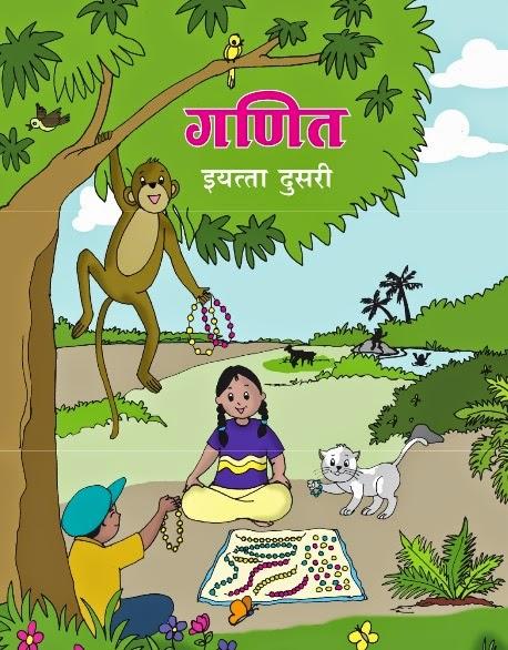 http://www.balbharati.in/downloadbooks/marathi_ganit_std_2nd.pdf