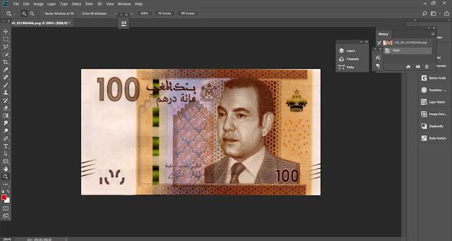 صادم!!! شاهد ماذا يحدث عندما تريد التعديل على صورة لعملة نقدية على الفوتوشوب ؟