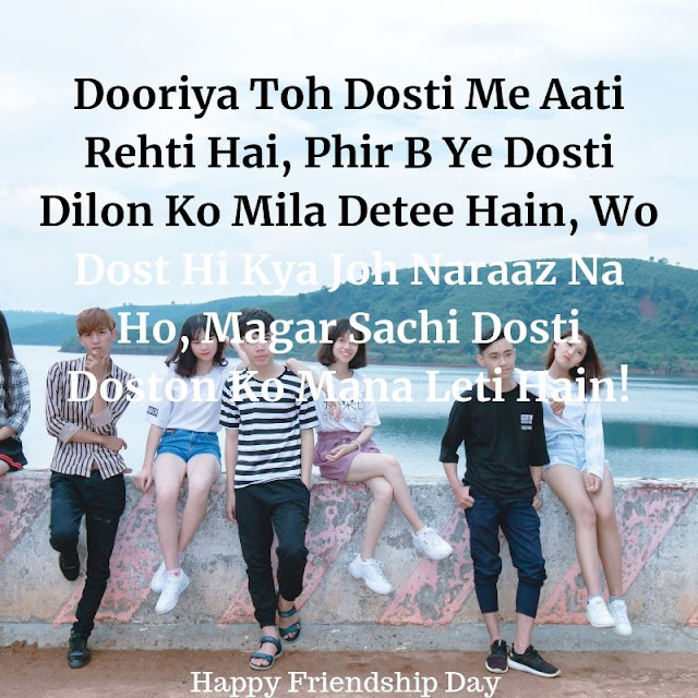 happy friendship days status