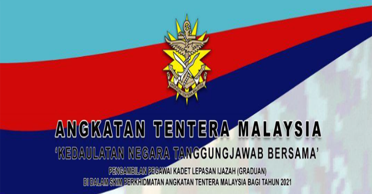 Pengambilan terkini Pegawai Kadet Angkatan Tentera Malaysia (ATM)