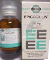 سعر دواء مشروب Epicocillin 250mg /5ml