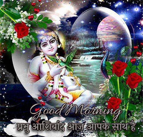 suparbhat image download good morning