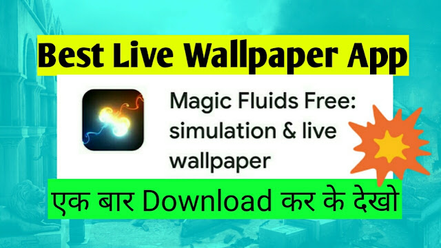Best Live wallpaper For Android Phone 2020
