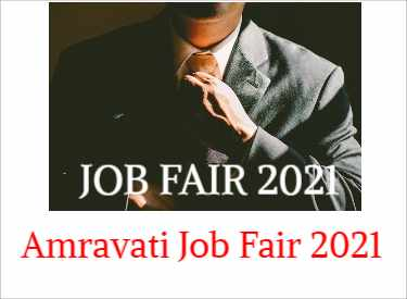 Amravati Job Fair 2021