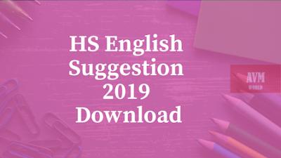 WBCHSE HS Sample Question Paper 2019 Download pdf । AVM WORLD - AVM