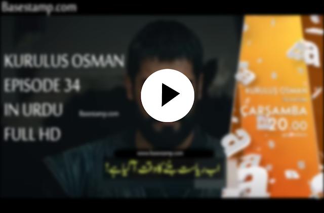 Kurulus Osman Episode 34 With Urdu subtitles 1080p full HD quality