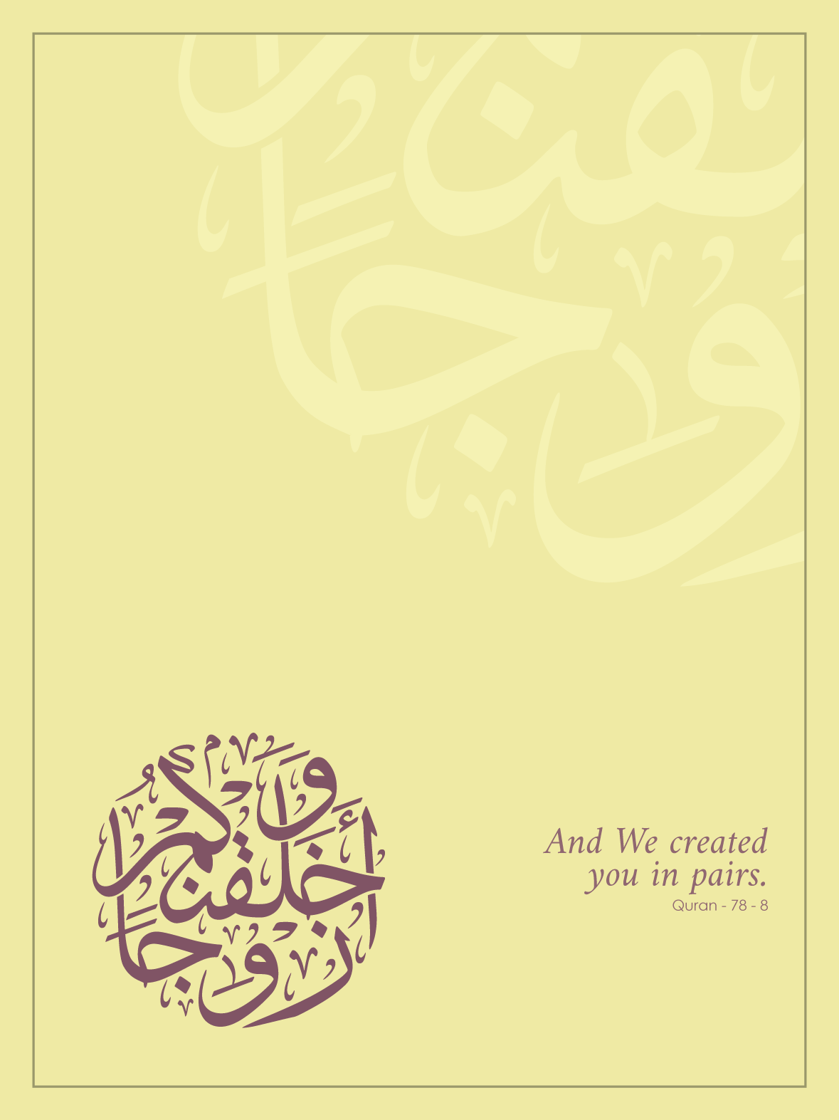 Arabic Calligraphy For You And We Created You In Pairs و خ ل ق ن اك م أ ز و اج ا