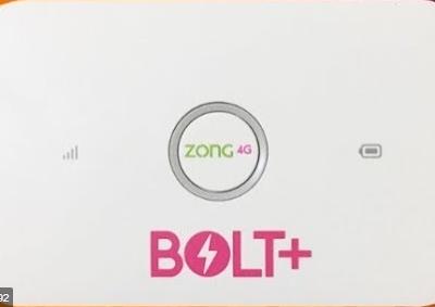ZONG E5573Cs-322 21 333 Imei Repair Firmware ~ All Gsm Stock Rom