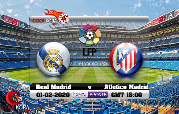 مشاهدة مباراة ريال مدريد وأتلتيكو مدريد اليوم 1-2-2020 في الدوري الأسباني