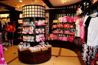 Image result for epcot Mitsukoshi Merchandise Store