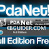 How To Easily Unlock PdaNet Paid Premium Version For Free