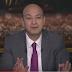 برنامج كل يوم حلقة  14-1-2018 - عمرو اديب