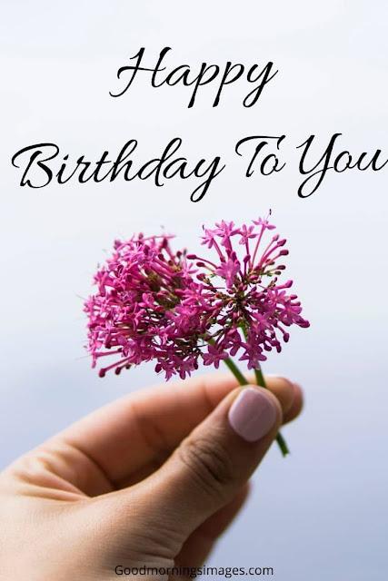 birthday wish for friend in bangla funny