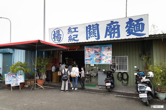 【大叔生活】2021 又是六天五夜的環島小筆記 (下卷) - 超夯台劇帶動了整個台南在地經濟一起爆發