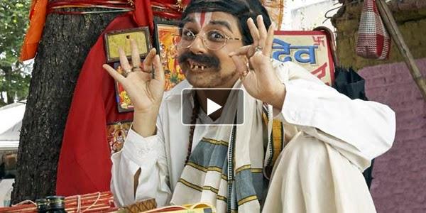 Listen to Vidya Balan Songs on Raaga.com