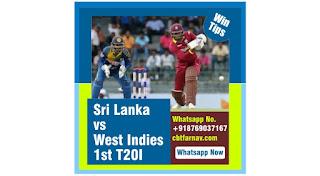Sri Lanka vs West Indies 1st T20 Match 100% Sure Prediction