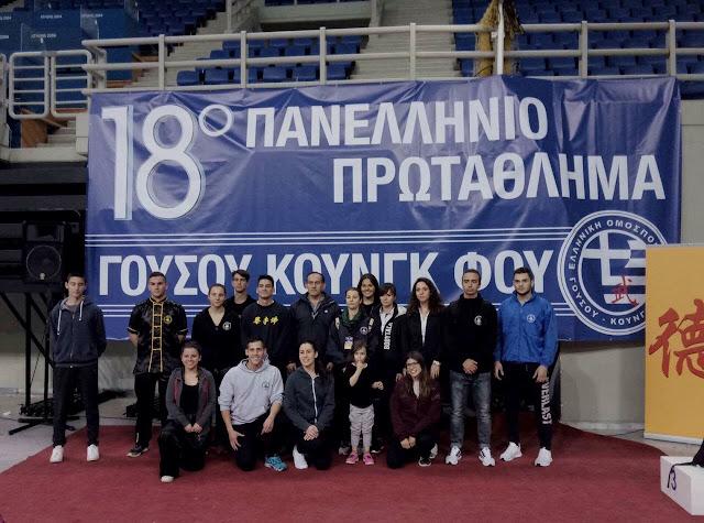 44 μετάλλια έφεραν στην Αργολίδα οι αθλητές του Choy Lee Fut Ναυπλίου από το 18ο Πανελλήνιο πρωτάθλημα Wushu Kung Fu