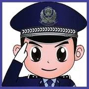 تنزيل تطبيق شرطة الأطفال