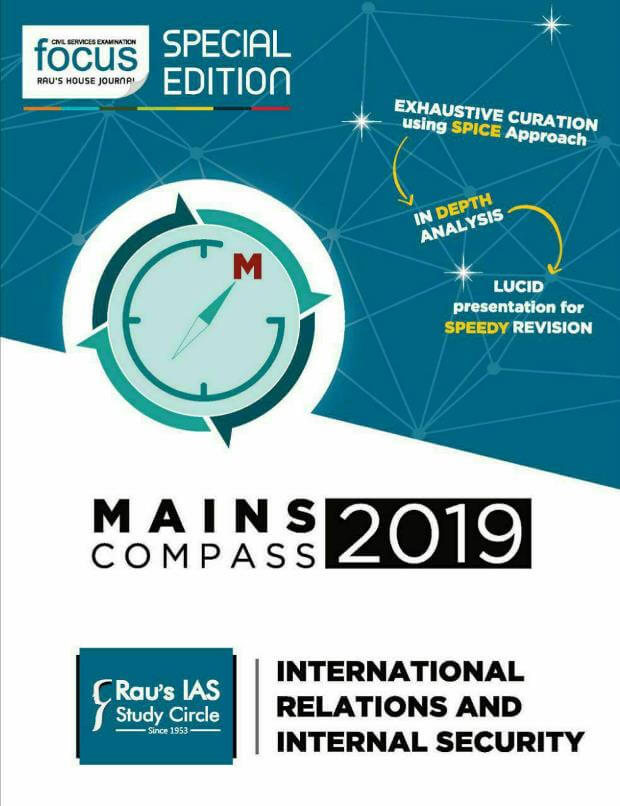 Raus-IAS-International-Relations-and-Internal-Security-Mains-Compass-2019-For-UPSC-Exam-PDF-Book
