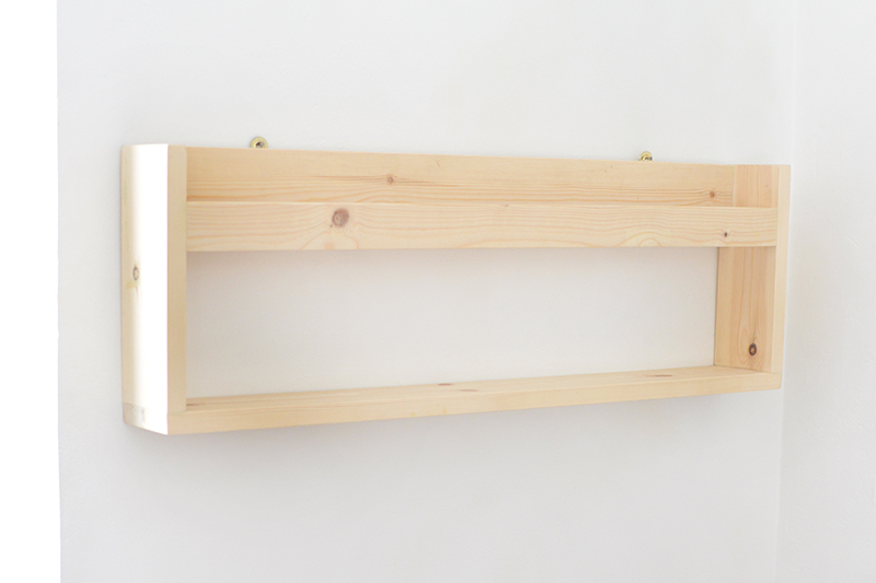DIY magazine shelf