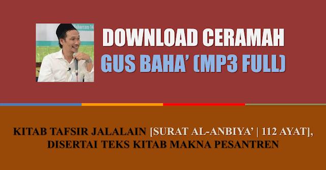 mp3 gus baha tafsir jalalain dan kitab al-hikam serta nashoihul ibad