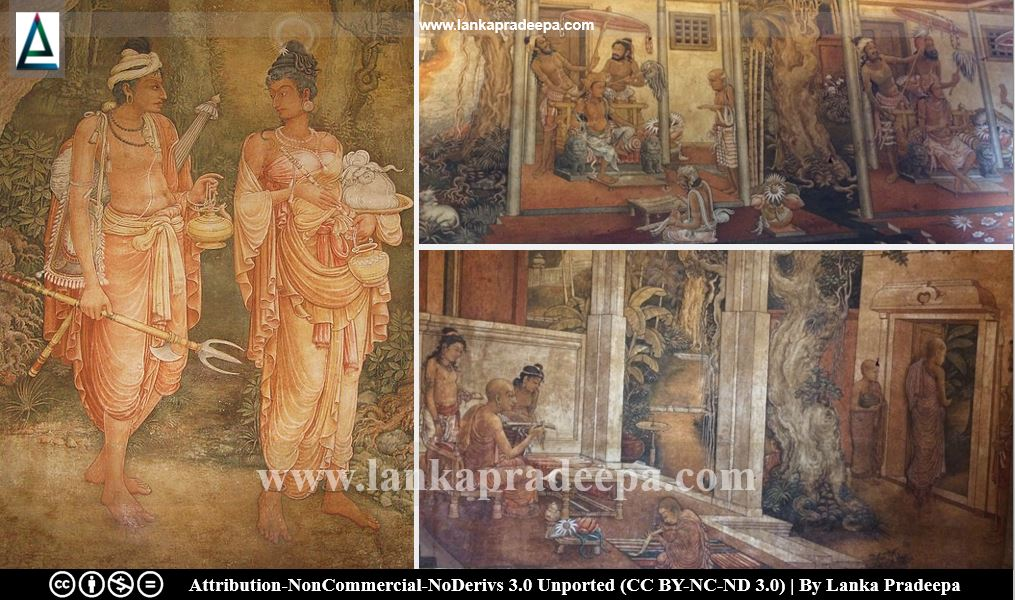 Kelani Vihara paintings