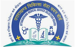 Uttarakhand Medical Services Selection Board UKMSSB Recruitment 2021 – 306 Posts, Application Form, Salary - Apply Now