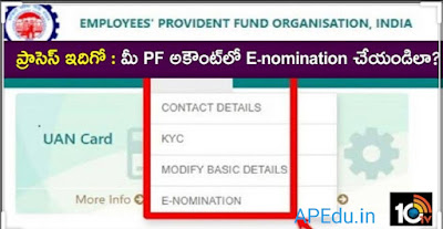 Like E-nomination in your PF account