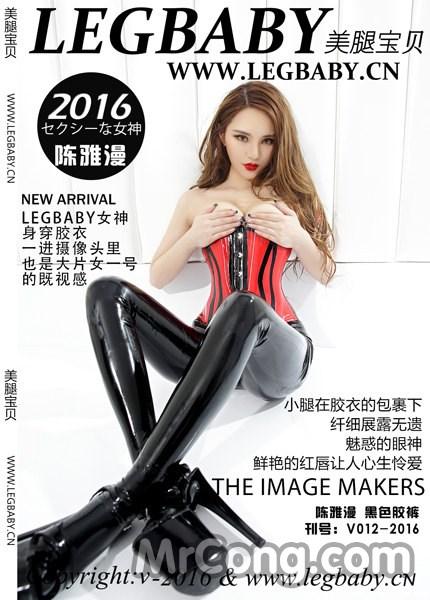 LegBaby Vol.012: Người mẫu Chen Ya Man (陈雅漫) (21 ảnh)
