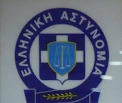 Δυτική Ελλάδα :270 συλλήψεις συνολικά τον Απρίλιο 2020 | Νέα από ...
