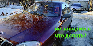 автомобиль zaz sens