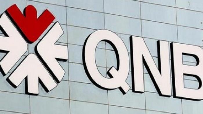يعلن البنك الاهلى القطرى QNB عن وظائف لمختلف التخصصات - تقدم الكترونيا الان