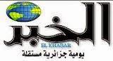 موقع تحميل جريدة الخبر اليومي الجزائري لنهار اليوم pdf