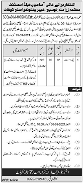 agriculture-department-kohat-field-assistant-jobs-2021-advertisement