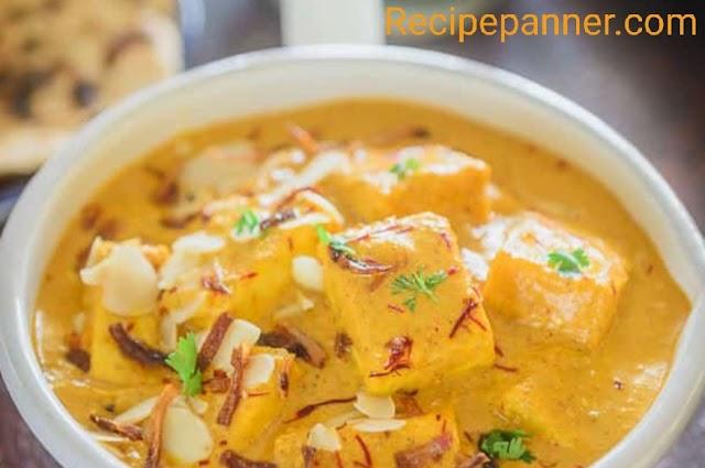 शाही पनीर  रेसिपी Shahi Paneer Recipe In Hindi