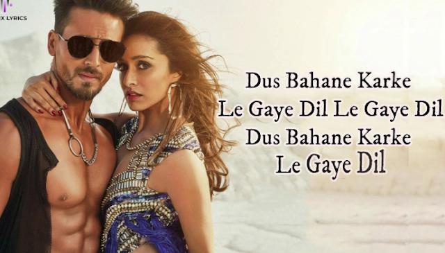 Das Bahane 2.0 Baghi 3  songs lyrics