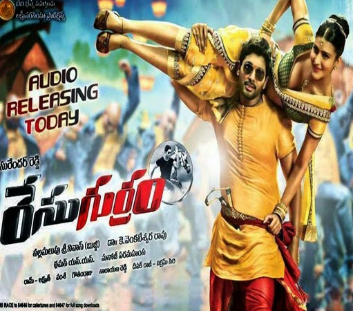 Allu Arjun, Shruti Haasan Tollywood Movie Race Gurram is collect a share of INR59.4 crore worldwide in its lifetime run, It is highest grossing Telugu film of 2014.