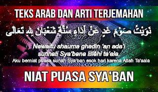 Niat-Puasa-Sunah-Syaban-Lengkap-Arab-Latin-Beserta-Artinya