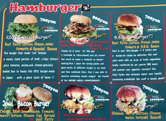 Menu at Captain Kangaroo Burgers