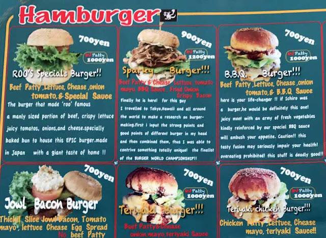 Menu at Captain Kangaroo Burgers