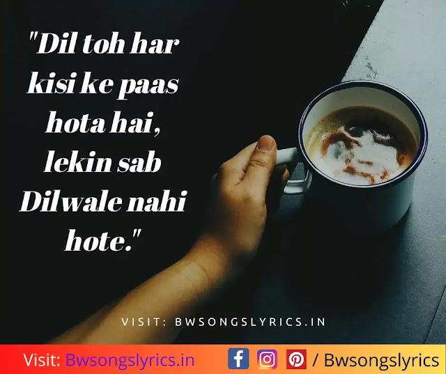 best bollywood hindi song lyrics quotes 2020