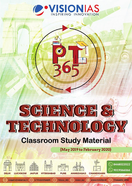 Science and Technology IAS PT 365 : For UPSC Exam English PDF Book