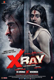 X Ray – The Inner Image First Look Poster 2
