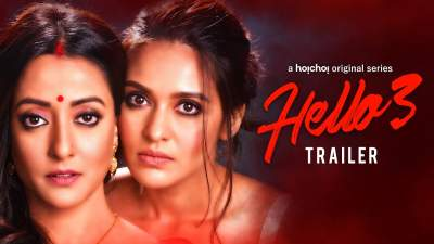 Hello 3 (2021) Hoichoi Hindi Bengali Web Series Free Download 480p