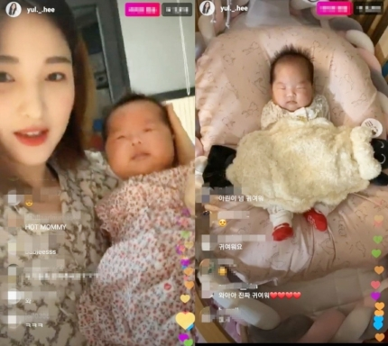 FT ISLAND Choi Minhwan's wife, Yulhee revealed how she was doing with the twins baby.